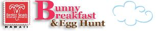 Third Annual Bunny Breakfast & Egg Hunt