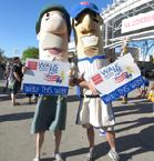Brewers racing sausages at Walk With Me