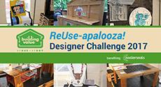 2017 Designer Challenge